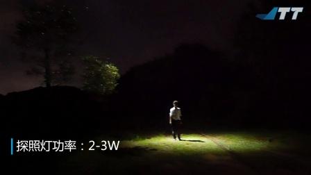 JTT-T60  遥控探照灯