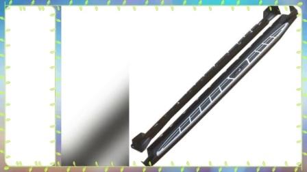 昂科威脚踏板怎么样昂科威侧踏板多少钱锐搏包邮宏发suv外饰改装昂科威踏板订做