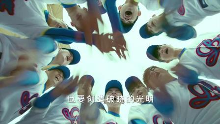 信仰之名 电视剧《我们的少年时代》主题曲 TFBOYS