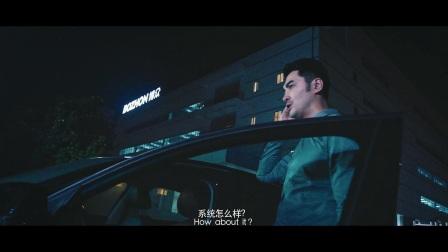 博众数字化工厂系列影片之《追踪》上映