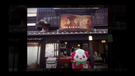 【玩偶】游走福山.Part2 ☆日本自由行攻略