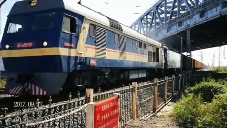 2017年12月18日北环铁路道口过车