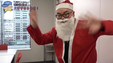 Merry Christmas2017^ ^@日本自由行攻略