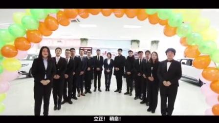 广汽三菱 萧山福菱店 恭贺大家2018新春快乐