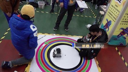 首届山东省青少年机器人创新设计大赛