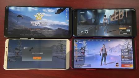 华为/魅族/OPPO/vivo游戏模式横评