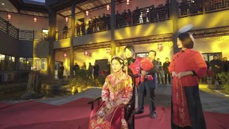 中国风婚礼-爱飞扬敬东