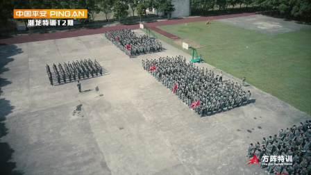 方阵特训2017平安潜龙特训上海分训场