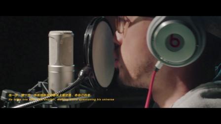 BEATxBEAT | Lu1《划破气流的人》预告片