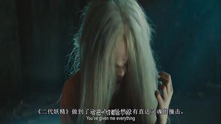 《二代妖精之今生有幸》:刘亦菲冯绍峰乍现重口味床戏