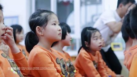 福州最萌的毕业季微电影-广厦幼儿园大二班-王朝影视出品