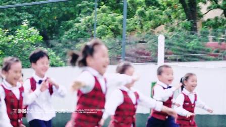 福州最个性的毕业季拍摄-智慧树幼儿园大三班 微电影-王朝影视作品