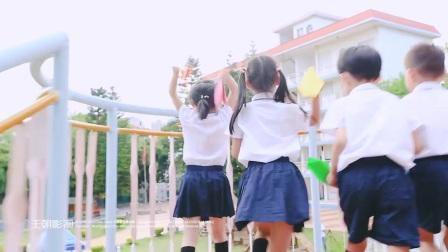 福州最炫毕业季拍摄-省军区幼儿园大五班-王朝影视作品