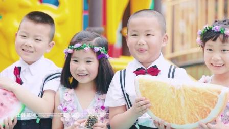 福州最 创意毕业照拍摄-上渡幼儿园大一班-王朝影视