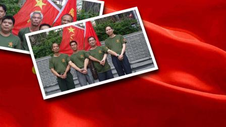 《庆祝八一建军91周年》海南军区陆川籍83战友