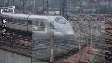 【铁路火车迷】2018年暑期拍车集 火车视频 略带鬼畜 高燃