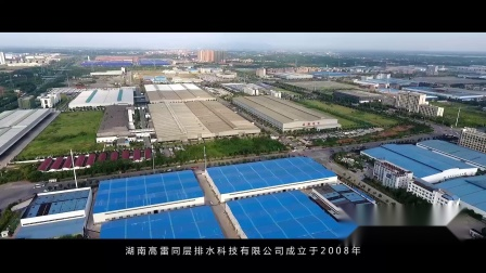 深圳企业宣传片-湖南高雷科技企业宣传片-深圳赛维影视