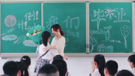 福州最感人毕业季微电影-青口中心小学六年5班-王朝影视作品