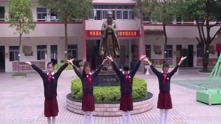 李松蓢学校-校园舞《论语舞》- 适用手机平板电视播放