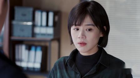橙红年代 44 黄振武生前发展的线人可能是刘子光?胡蓉娃娃脸秒露笑容