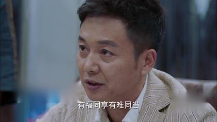 《橙红年代》第3版181011:聂万峰陷害刘子光打开黑金账户被警方怀疑