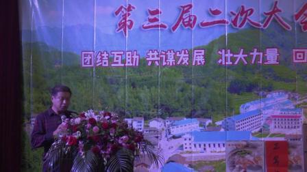 2018上海东书同乡会第三届二次大会 10.03--红双喜拍摄制作