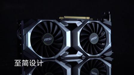 MSI RTX 20 系列 VENTUS 显卡介绍