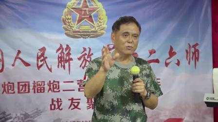 126师炮团二营五连暨四连广西南宁聚会 纪录视频