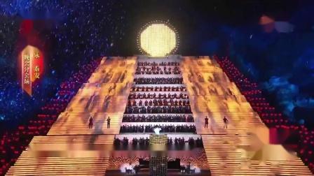 [2018央视春晚]歌曲《天耀中华》表演:言承旭黄晓明钟汉良夏利奥