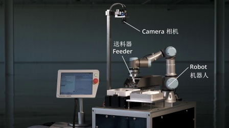 Asyril与优遨机器人的进一步合作:Asyril URCaps插件介绍