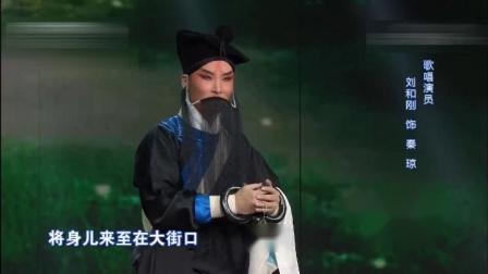 刘和刚歌曲联唱(二十五)