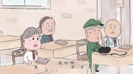 彩蛋:乡村爱情出动画片了,骗你是小狗!