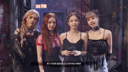 (1)BLACKPINK (团综+舞台MV)