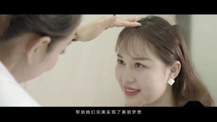 深圳企业宣传片-煌越医疗美容中心宣传片-赛维影视