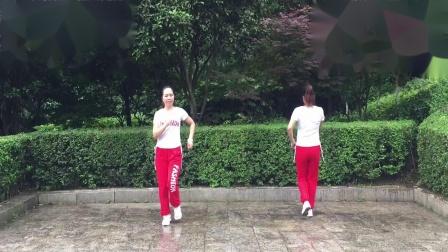 邵东昭阳公园十五套健身操第八节