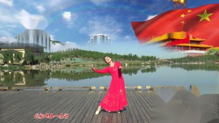 子龙全国明星队员森林之歌《我和我的祖国》编舞:饶子龙老师