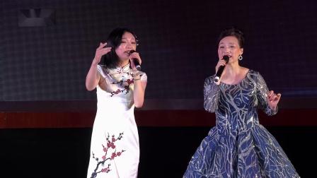 """女声二重唱《但愿人长久》演唱 李家华""""南京邓丽君""""刘 洋 江苏青年歌手"""