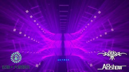 起航大歌灯光展厅秀之激光篇,A8show舞美工作室倾力打造!