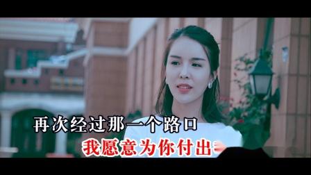 HD《多余的温柔》-小曼