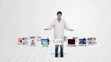 赛默飞官网宣传视频