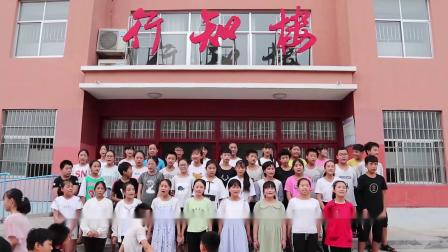 """青岛农业大学食品科学与工程学院""""酶""""丽青春,""""食""""不我待支教行:爱心支教,传递梦想"""