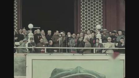 新中国成立开国大典原始影像