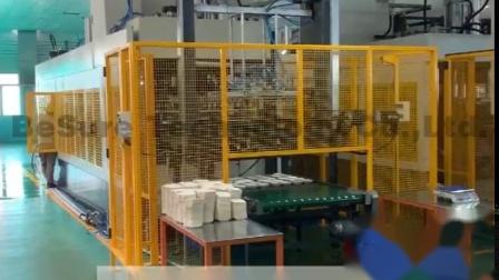 必硕科技2019新型高速节能纸餐具设备生产线