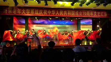舞蹈《中国梦》演出 南京汤山街道老年大学