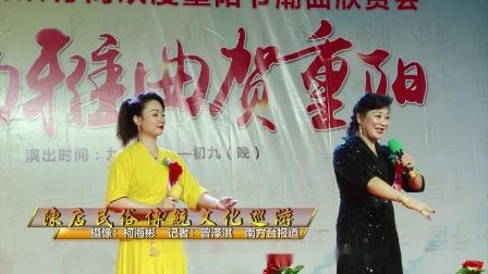 陈店民俗文化巡游(重阳节)