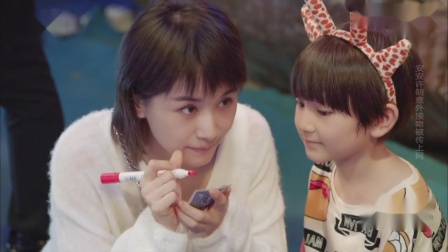"""《第二次也很美》魔术师李凡客串""""月老""""助攻王子文&张鲁一"""