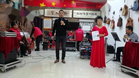 宜兴埠六街海声艺术团迎新年文艺演出(之一)