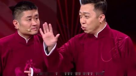 2020春晚小品 何沄伟、李菁、曹云金《向前再一步》113--桃屋上传
