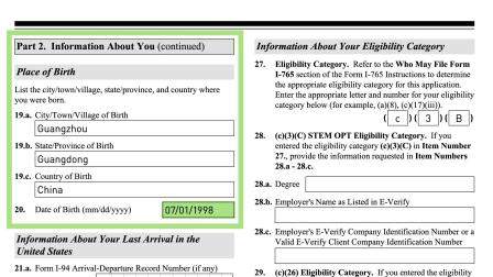 Form I-765 Tutorial for Post-Completion OPT (12/26/19)