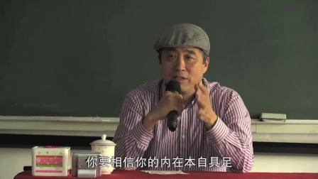 刘丰教授《无量光 无量寿——借科学语境描述佛学智慧》(N维、正弦、投影、全息)